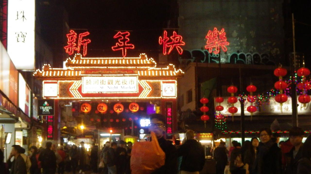 台北の袖珍博物館、見学。2017年2月7?9日